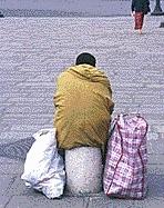 ALERTE contre la pauvreté