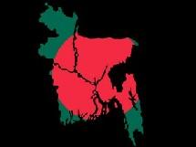 Déclaration de la Fédération des travailleurs sociaux sur la catastrophe qui touche le BENGLADESH