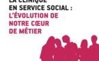 """RFSS N°265 : """"La clinique en service social : l'évolution de notre cœur de métier"""""""