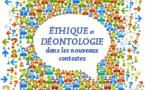 """RFSS N°247 : """"Éthique et déontologie dans les nouveaux contextes"""""""